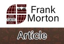Logo article   main