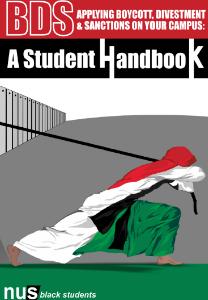 Bds handbook thumb