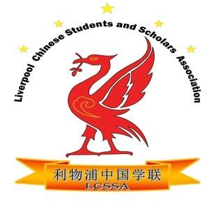 Lcssa    logo