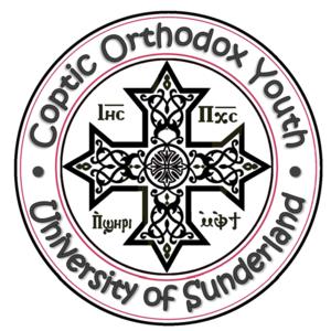 Logo coptic orthadox