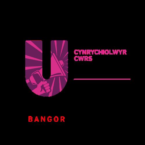 Logo'r Cynrychiiolwyr Cwrs