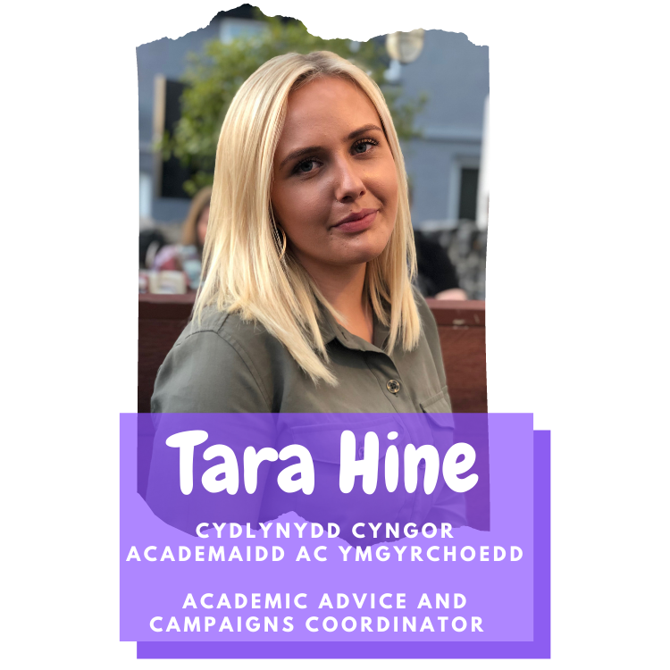 An image of Tara Hine, Undeb Bangor's academic advice and campaigns coordinator