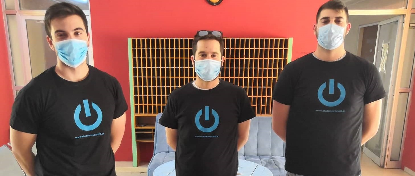 Three men wearing Student Switch Off t-shirts and wearing facemasks