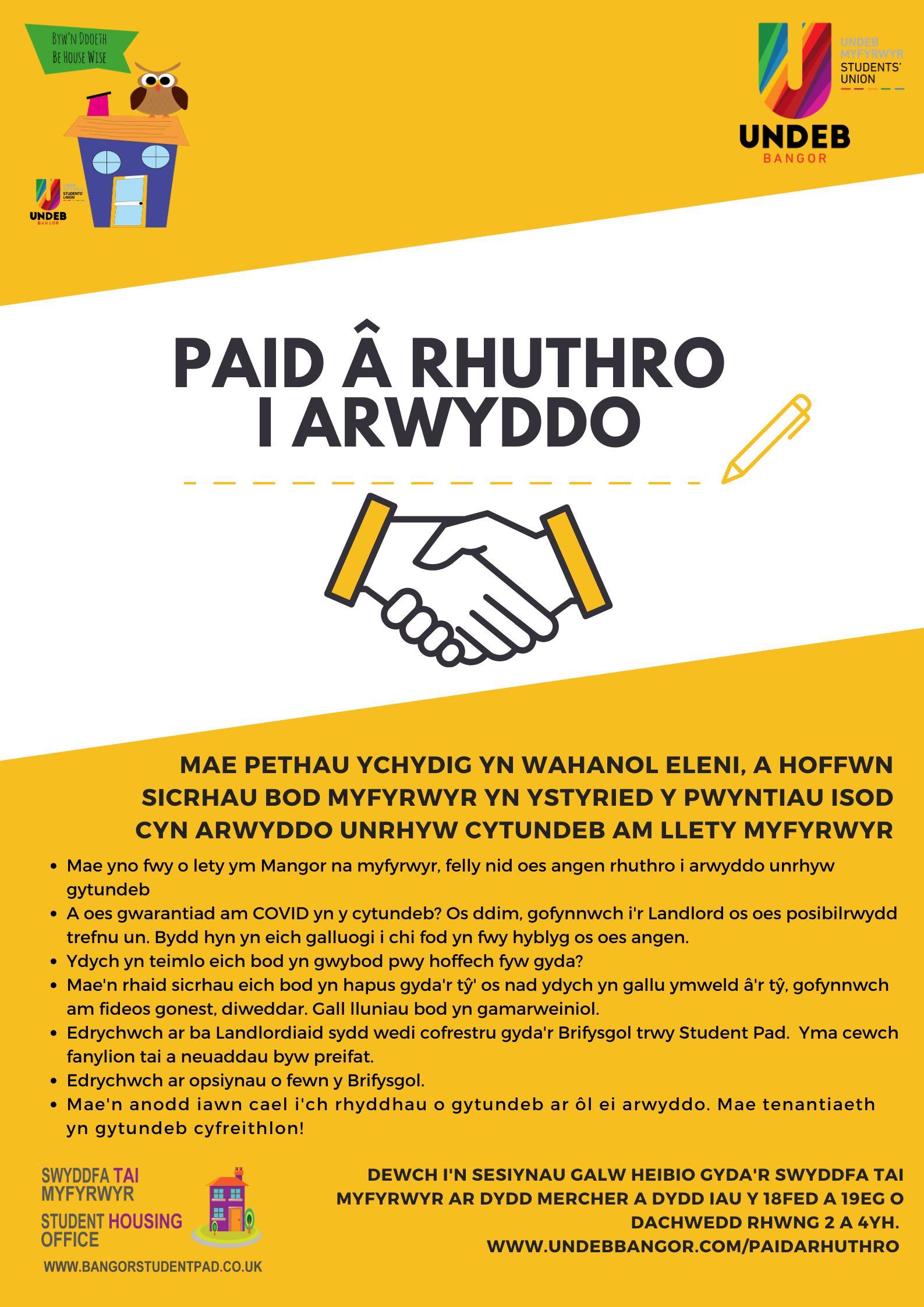 Poster Paid â rhuthro i arwyddo