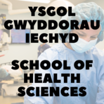 Health sciences rep hub