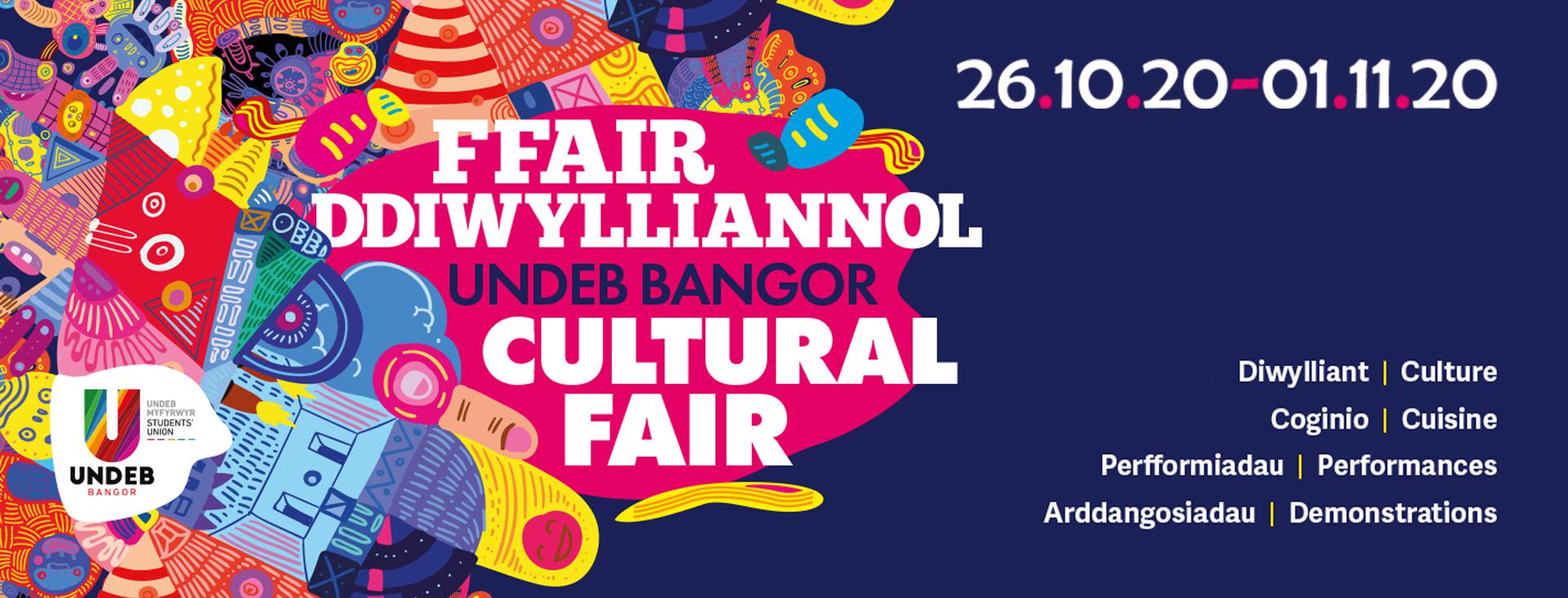 Cultural fair 2020 web banner