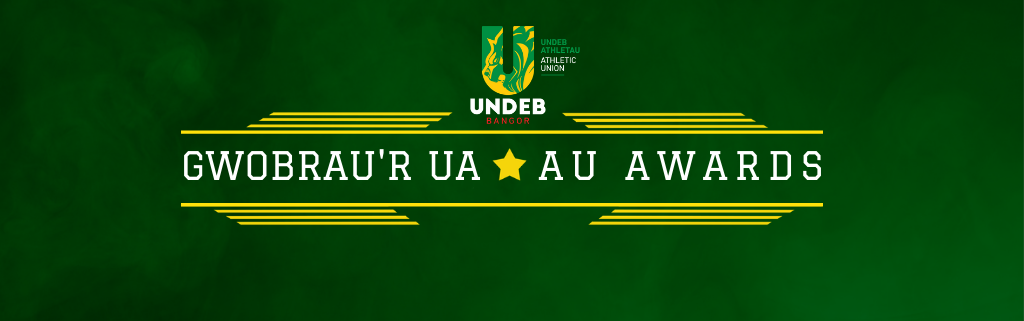 Au awards web button 2021