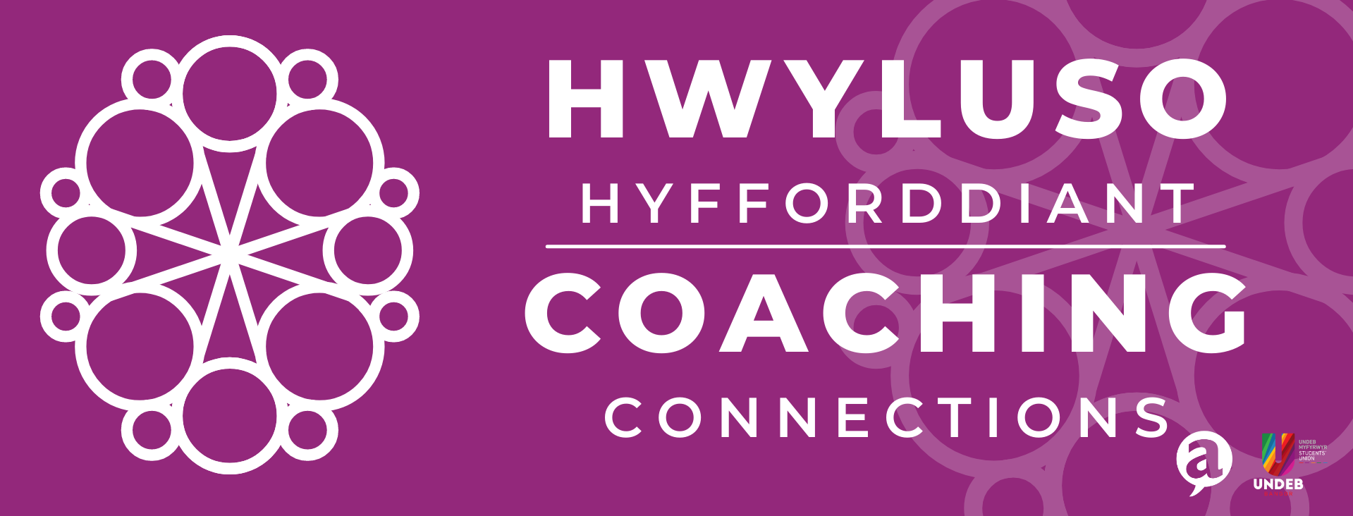 Coaching connections web banner