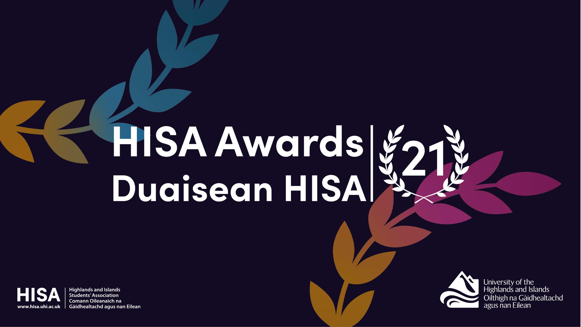 Hisa awards website
