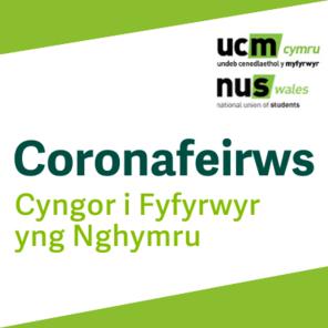 Coronafeirws ucm cymru