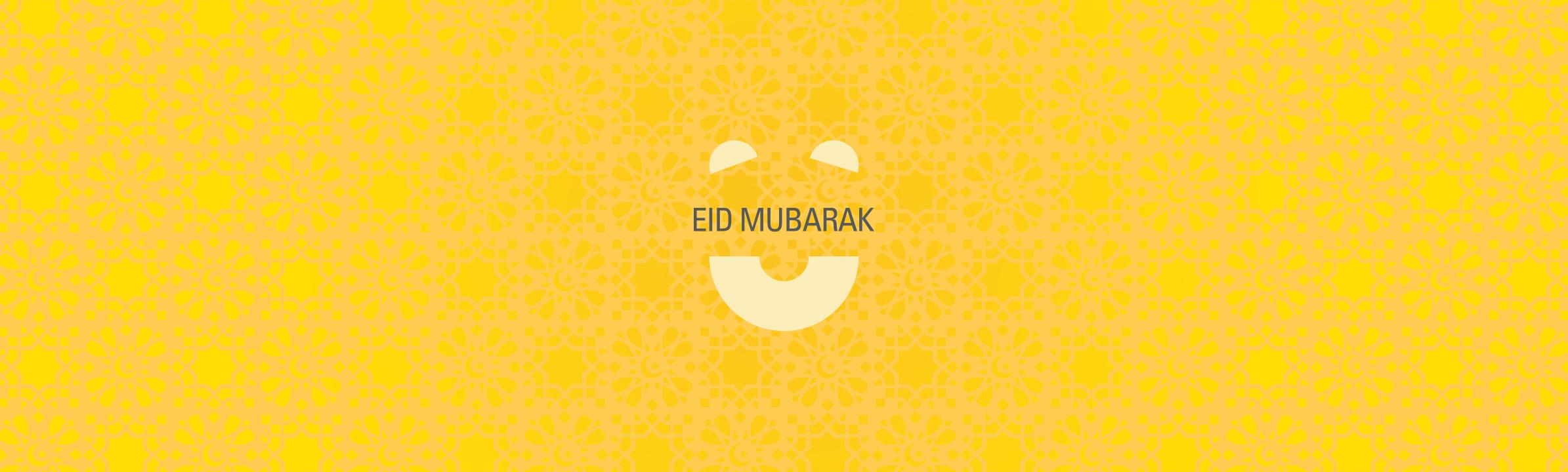 Hp ramadan eid